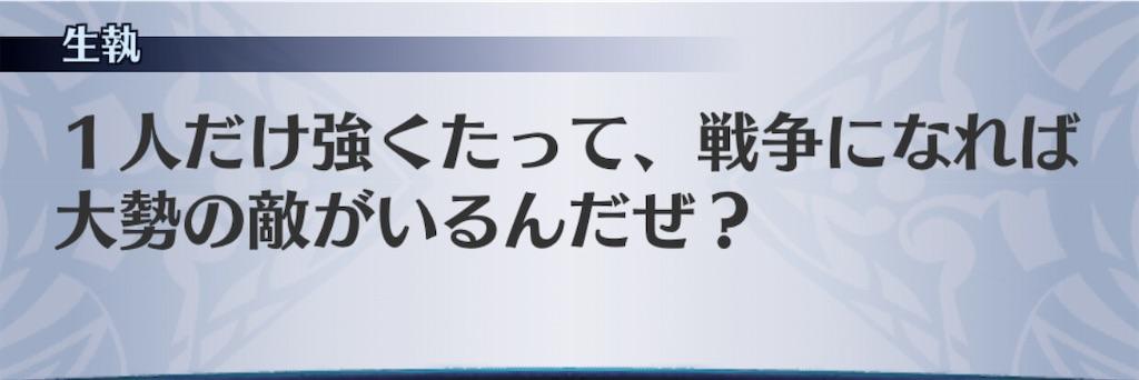 f:id:seisyuu:20201111074208j:plain