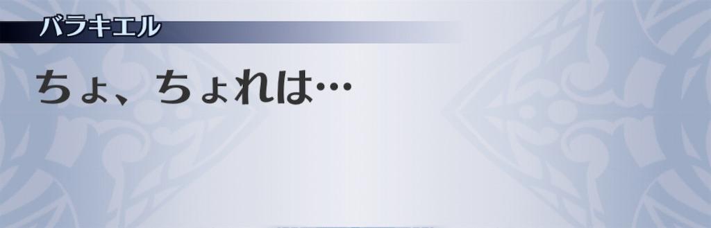 f:id:seisyuu:20201111074304j:plain