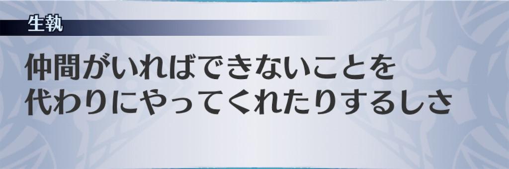 f:id:seisyuu:20201111074312j:plain
