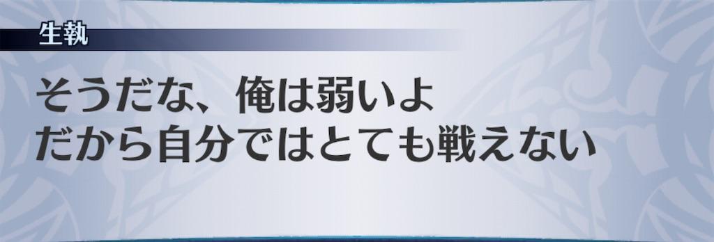 f:id:seisyuu:20201111074356j:plain