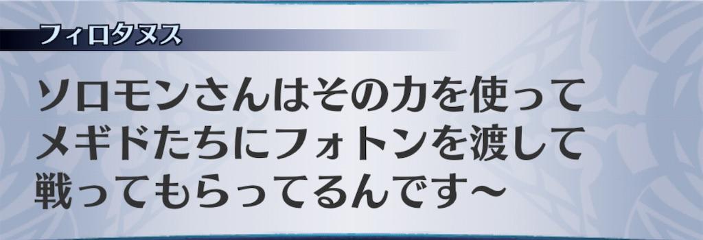 f:id:seisyuu:20201111074503j:plain