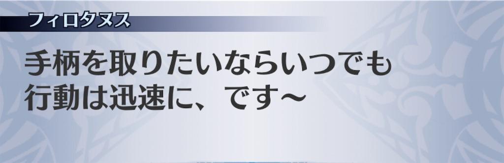 f:id:seisyuu:20201111074726j:plain