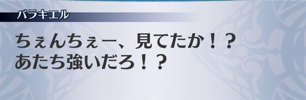 f:id:seisyuu:20201111092227j:plain