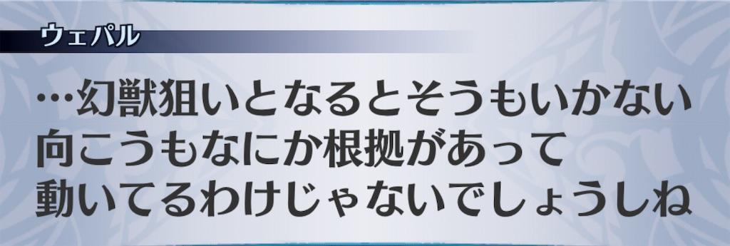 f:id:seisyuu:20201111093737j:plain