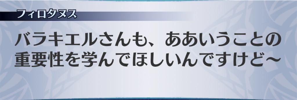 f:id:seisyuu:20201111093756j:plain