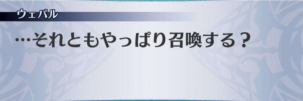f:id:seisyuu:20201111094850j:plain