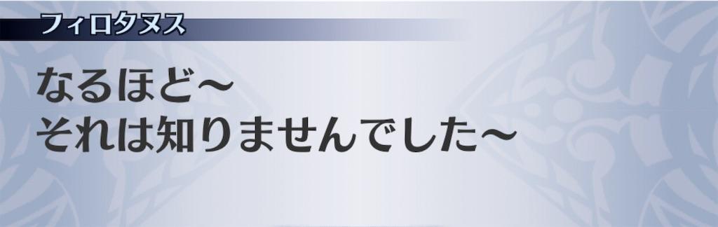 f:id:seisyuu:20201111095526j:plain