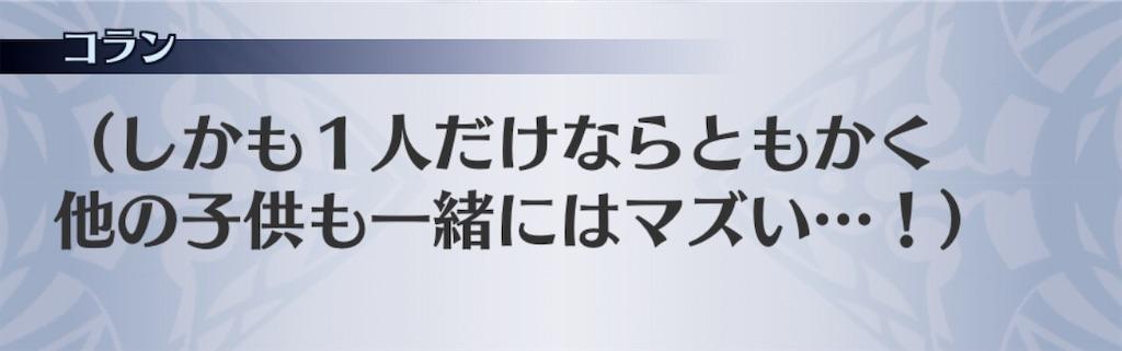 f:id:seisyuu:20201111100152j:plain