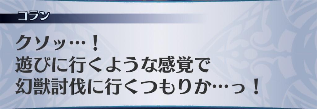 f:id:seisyuu:20201111100439j:plain