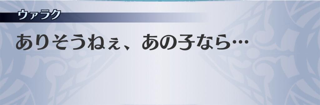 f:id:seisyuu:20201111100821j:plain