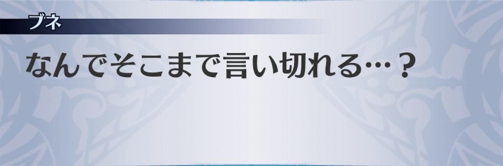 f:id:seisyuu:20201111114020j:plain
