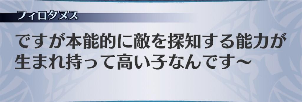 f:id:seisyuu:20201111114131j:plain