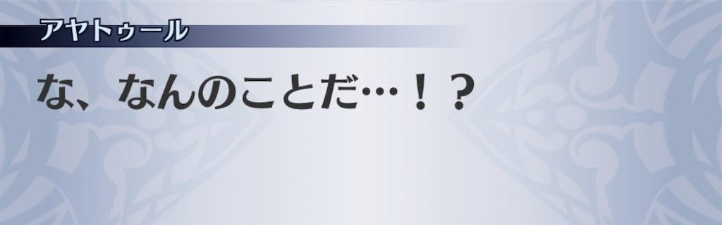 f:id:seisyuu:20201111114303j:plain