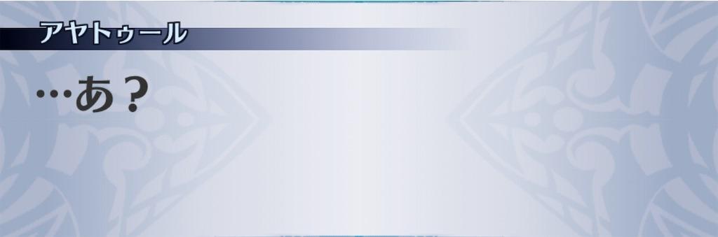 f:id:seisyuu:20201111114909j:plain