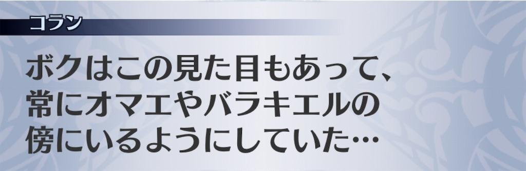 f:id:seisyuu:20201111115000j:plain
