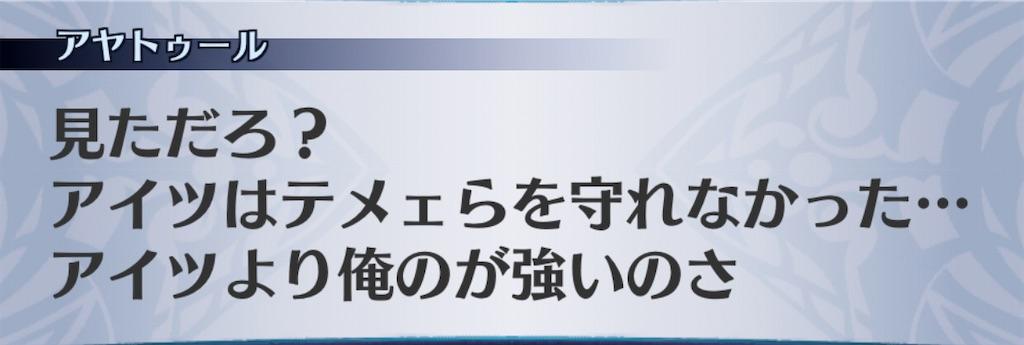 f:id:seisyuu:20201111120201j:plain