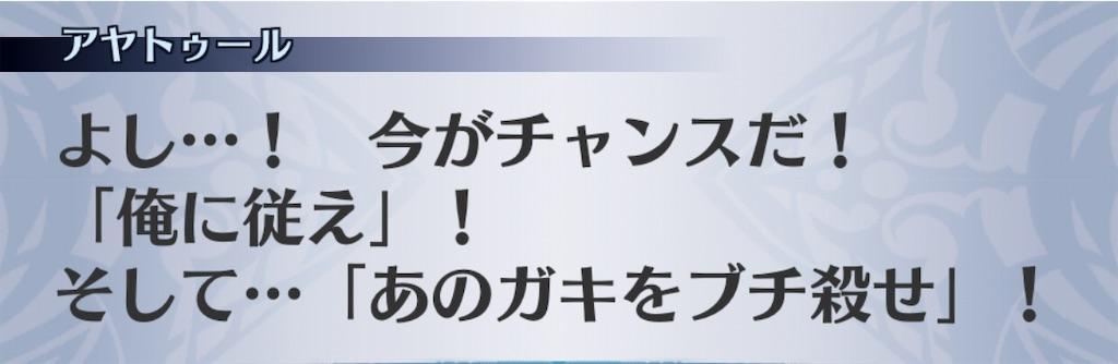 f:id:seisyuu:20201111120243j:plain