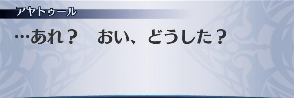 f:id:seisyuu:20201111120432j:plain