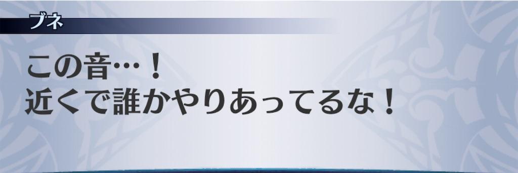 f:id:seisyuu:20201111123153j:plain