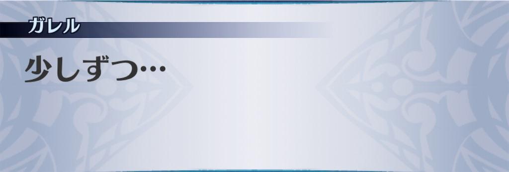 f:id:seisyuu:20201111123245j:plain