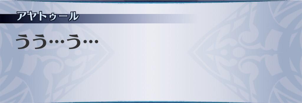f:id:seisyuu:20201111123320j:plain