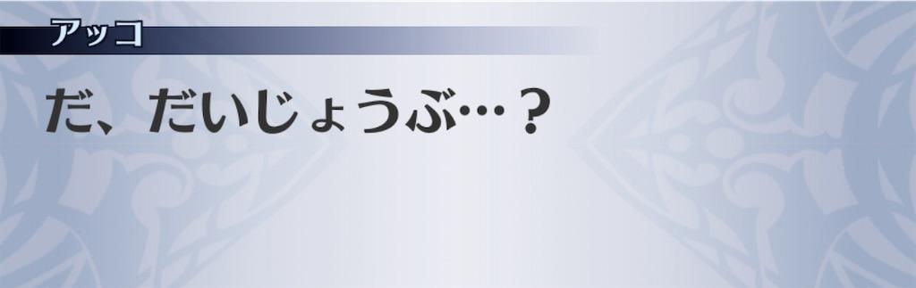 f:id:seisyuu:20201111123325j:plain