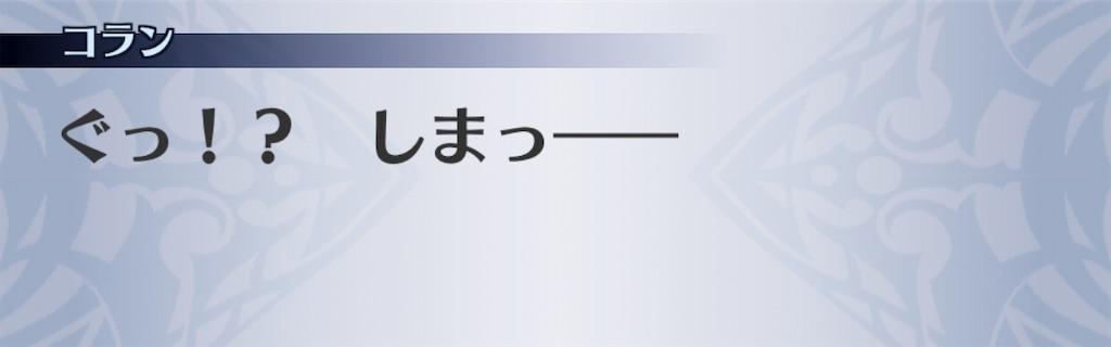f:id:seisyuu:20201111123527j:plain