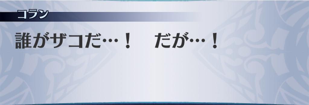 f:id:seisyuu:20201111123658j:plain