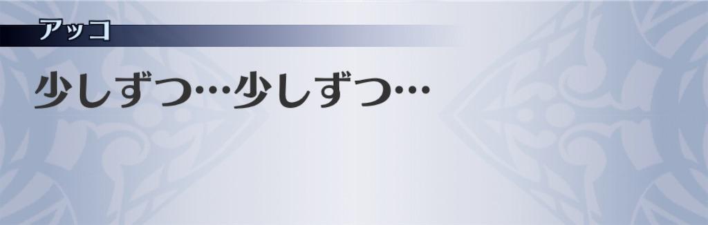 f:id:seisyuu:20201111124136j:plain