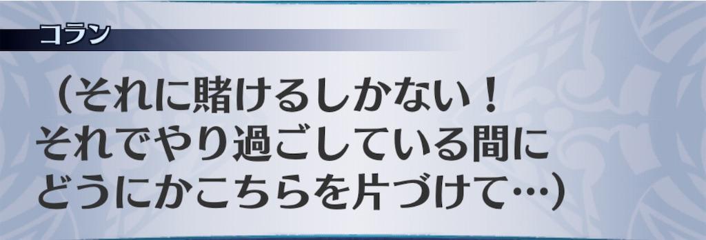 f:id:seisyuu:20201111124521j:plain