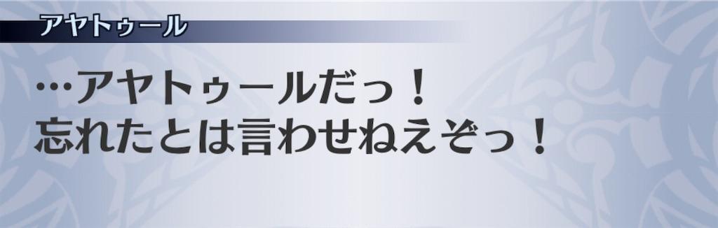 f:id:seisyuu:20201111125002j:plain
