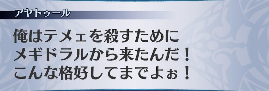 f:id:seisyuu:20201111125007j:plain