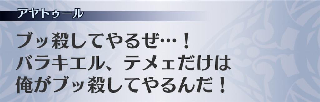 f:id:seisyuu:20201111125011j:plain