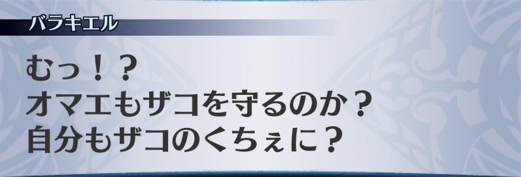f:id:seisyuu:20201111125058j:plain