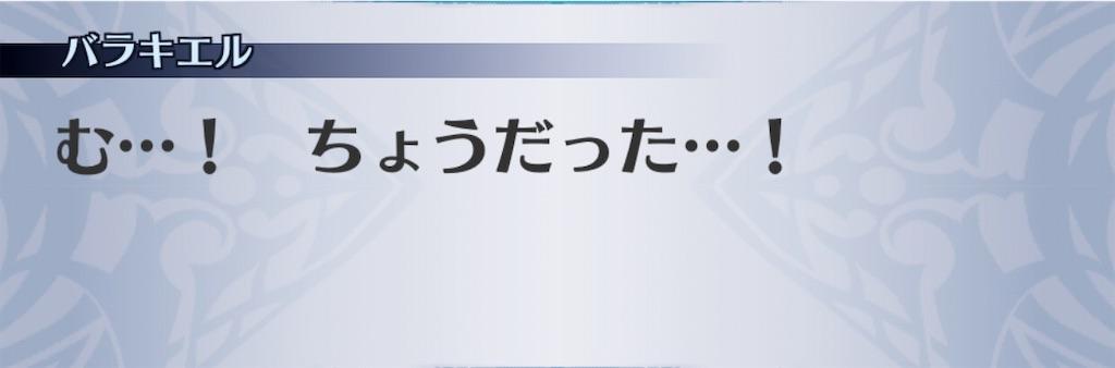 f:id:seisyuu:20201111125331j:plain