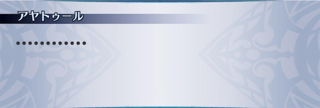 f:id:seisyuu:20201111125335j:plain