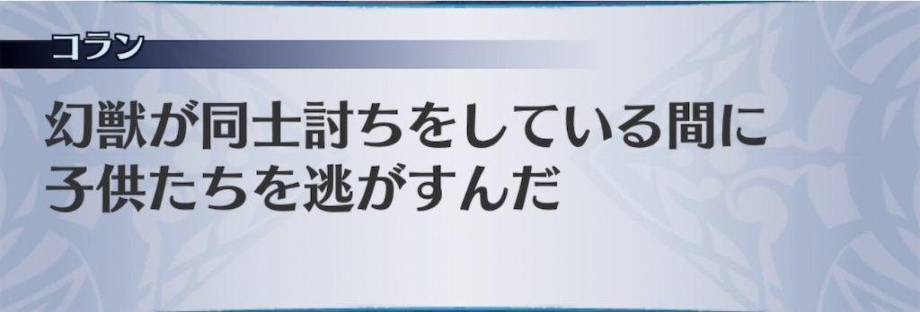 f:id:seisyuu:20201111125724j:plain