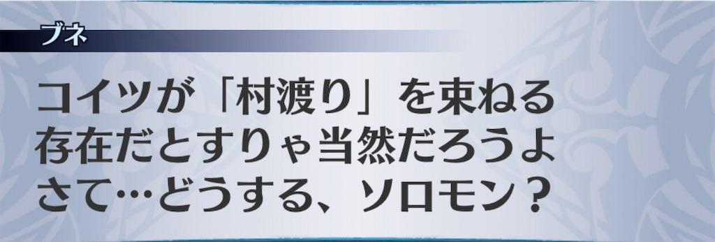 f:id:seisyuu:20201111132801j:plain