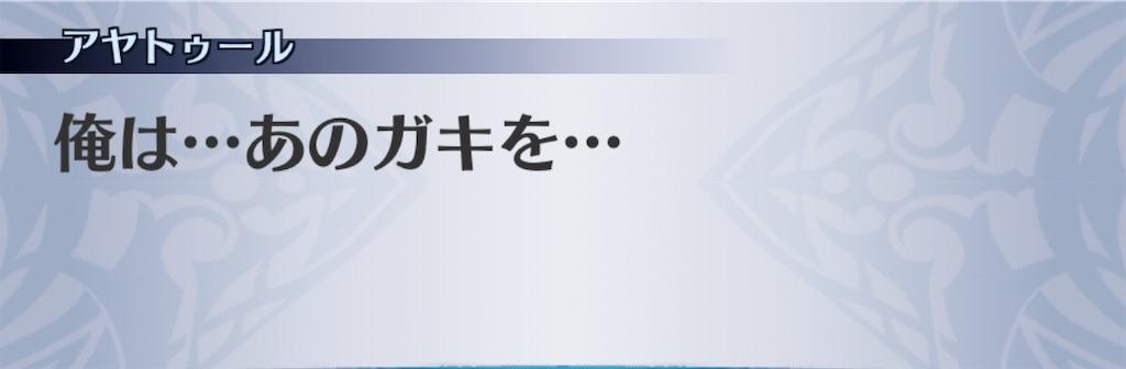 f:id:seisyuu:20201111134334j:plain