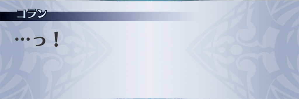 f:id:seisyuu:20201111134821j:plain