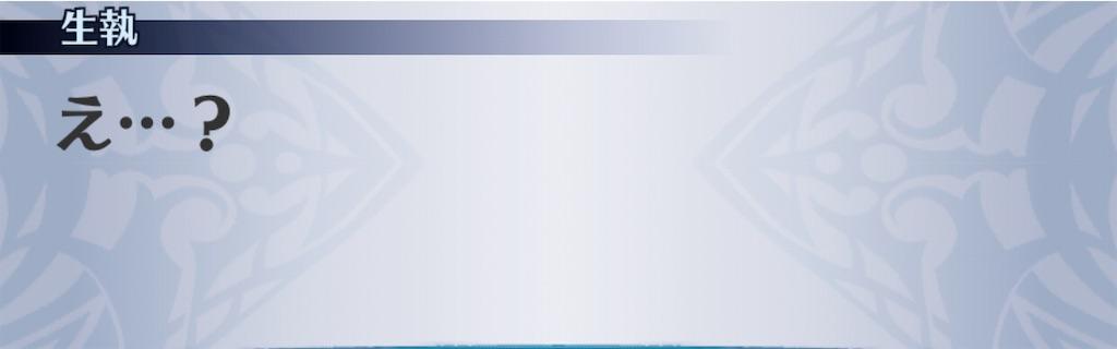 f:id:seisyuu:20201111135051j:plain