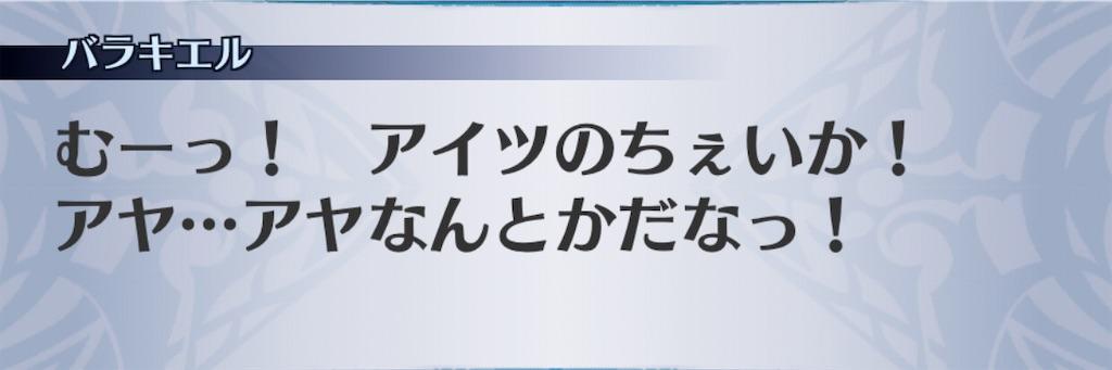 f:id:seisyuu:20201111135423j:plain