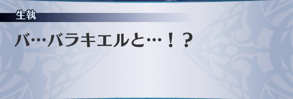 f:id:seisyuu:20201111140354j:plain