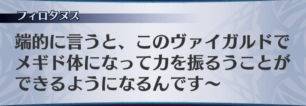 f:id:seisyuu:20201111140405j:plain