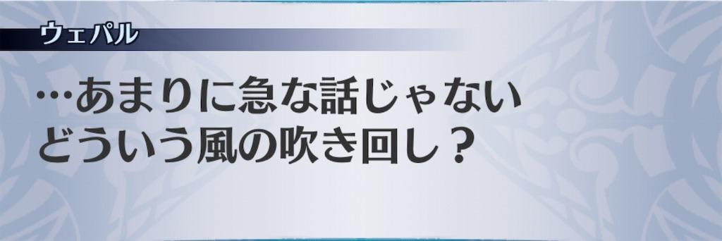 f:id:seisyuu:20201111140507j:plain