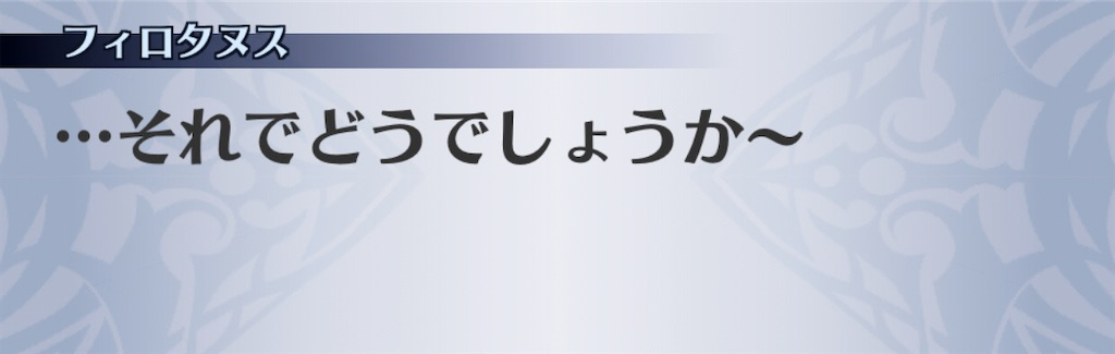 f:id:seisyuu:20201111140907j:plain