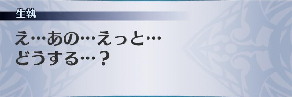 f:id:seisyuu:20201111141227j:plain