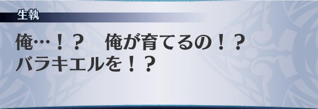 f:id:seisyuu:20201111141244j:plain