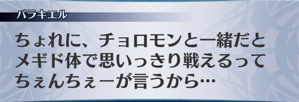 f:id:seisyuu:20201111142016j:plain