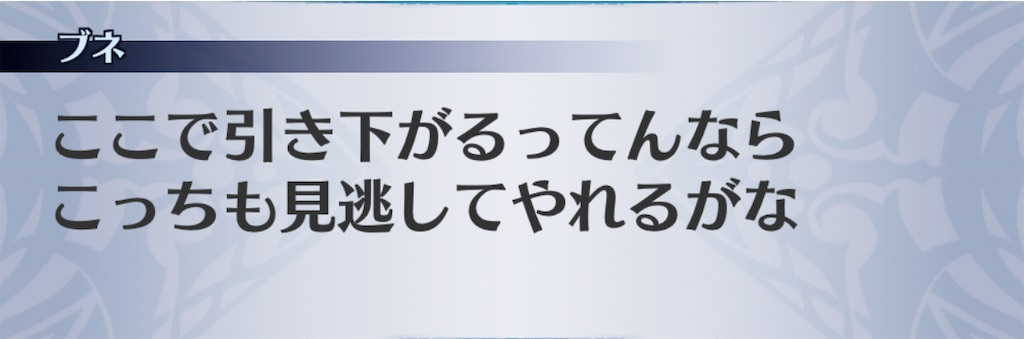 f:id:seisyuu:20201111142148j:plain